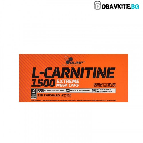 L-Carnitine 1500 Extreme