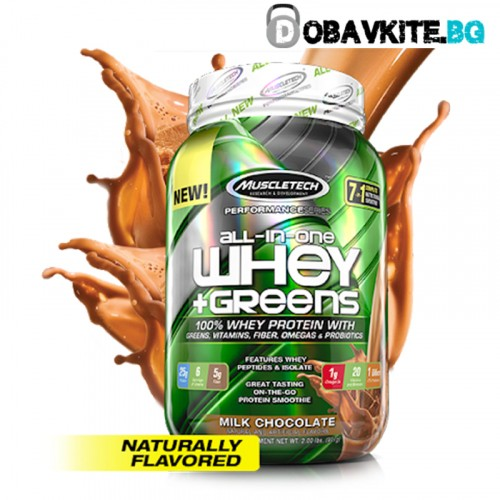All-In-One Whey Plus Greens